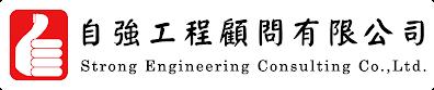 http://www.strongco.url.twg